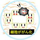 sum_res_05