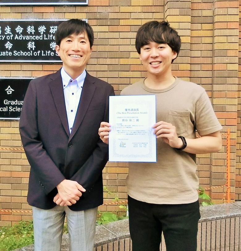 熊谷君_生化学会北海道支部会